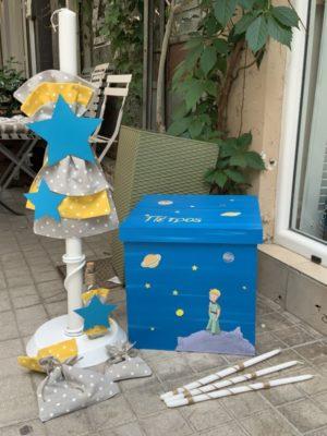paketo-vaptishs-mikros-prigkipas-little-prince-tirkouaz
